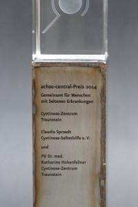 Central Award (3)